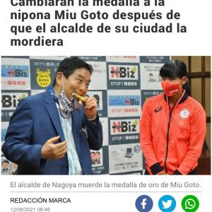 河村たかし名古屋市長がスペイン人気新聞登場…汗