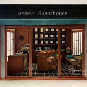 紅茶専門店の制作