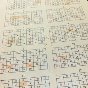 今月のパソカフェ・2021年カレンダー製作開始