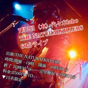 7/2 代々木labo!!!