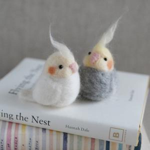 ●募集中「羊毛フェルトで作るほんわかオカメインコ」朝日カルチャー新宿9月