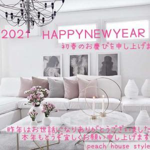 2021年も宜しくお願い致します(*´U`艸)