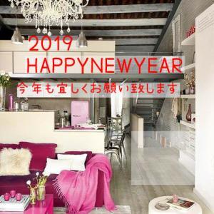新年明けましておめでとうございます(*´U`艸)