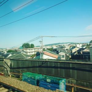 東海道新幹線からの車窓
