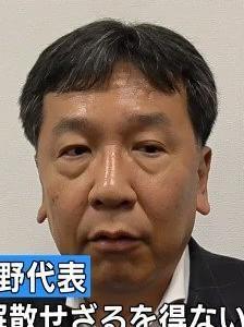 【枝野氏・志位氏】ホテルで会談 桜を見る会の追及、来年も継続を確認