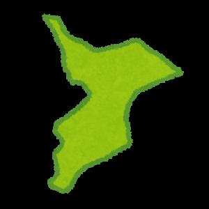 「チバニアン」 国際学会が命名決定 日本の地層で初