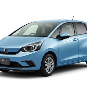 【自動車】ホンダが新型「フィット」を2月14日に発売