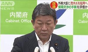 日本政府、ベトナムへのワクチン提供を発表 インドネシア、タイ、フィリピン、マレーシアにも