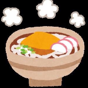 【UDON】丸亀製麺、ロンドン進出 シティに1号店オープン 行列100人超、うどん浸透図る かけうどん1杯約600円と破格の安さ