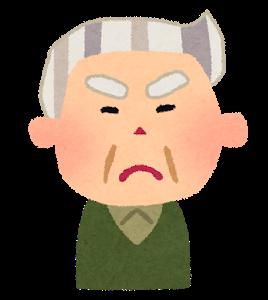 「暴走老人」激増中! キレる高齢者が増える理由