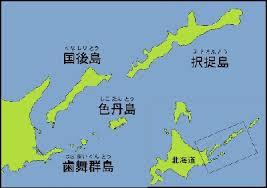 菅首相、「北方領土問題に終止符を打つ」