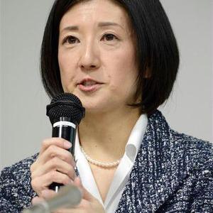 【企業】大塚家具の大塚久美子社長が12月1日付で退任