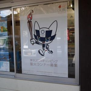 東京五輪の不祥事