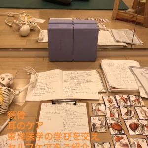 1月のオンラインクラス【肩こりにフォーカス】