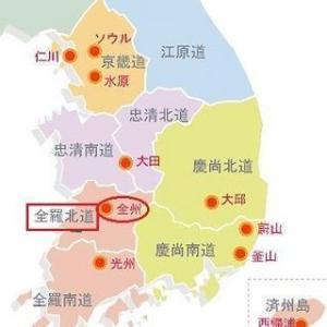 韓国の肥料工場が有害物質排出、周辺住民が癌に―中国メディア