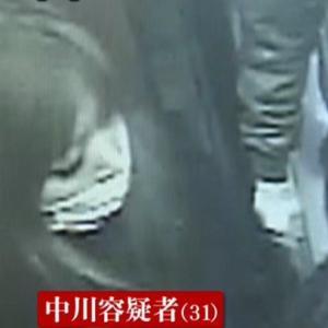 中川真理紗容疑者 死亡ひき逃げで、覚醒剤の成分検出