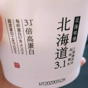 「北海道」と書かれたヨーグルト、実は中国製=中国パクリマーケティングの実態―中国メディア