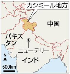 インドはどうやって中国軍の「侵入」を撃退したのか