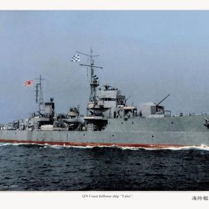 """韓国 コラボ商品の色が""""大日本帝国海軍グレー""""と書かれ大炎上。"""