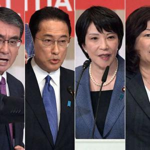 自民総裁選、党員票動向調査