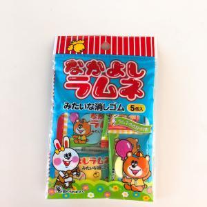 100円ショップ♡キャンドゥでつい買ってしまったもの