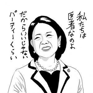 政府から消えた補償という言葉 5/15