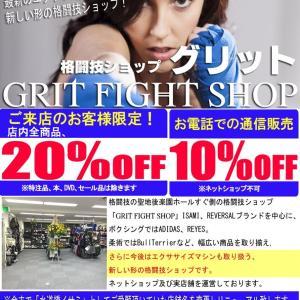 【店名変更】リニューアルオープンのお知らせ