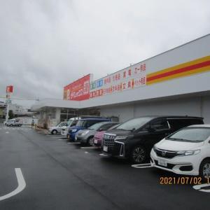 新しいスーパーで買い物をしました。