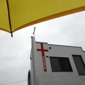 幸せの黄色い傘
