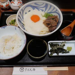 鳥取県産ねばりっこ使用のトロロうどん うどん棒 大阪本店 @ 梅田 200609