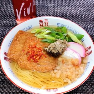 きつね? たぬき? いえ パンダです! 6月2日の自宅昼麺 @ 鷹合倶楽部 200602