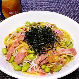 黒枝豆とシラスとベーコンの和風パスタ 6月6日の自宅昼麺 @ 鷹合倶楽部 200606