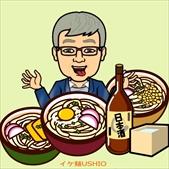夏の終わりを告げる冷やしラーメン「紀州」 麺屋 丈六 @ 難波千日前 210904
