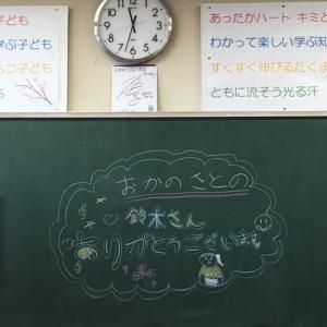 吉田小学校にお呼ばれしました~