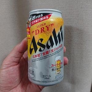 やっぱこの缶良いね
