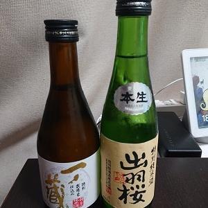 開幕前の祝日夜はしゃぶしゃぶと日本酒でのんびりTV観戦