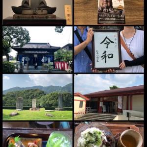 九州国立博物館・坂本八幡宮・太宰府政庁跡へ