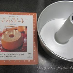 シフォンケーキに挑戦!