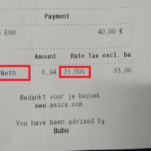ドイツで消費税減税と日本の特別給付金