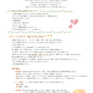 """""""☆1/28(火)21時~zoom講座内容妊娠・妊婦・癌にならない。"""""""