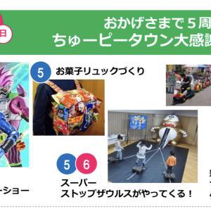 今週末の出店情報です♪【広島県廿日市市ワーゲンバスの移動販売】
