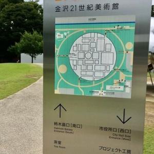 「金沢21世紀美術館」朝の無料交流ゾーンで‥。