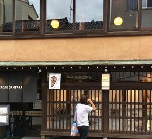 にし茶屋街「CACAO SAMPAKA」さんからのSAでの食事。