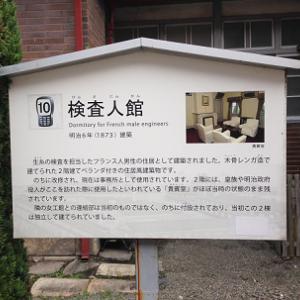 富岡製糸場にて№4