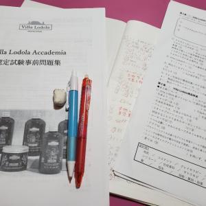 試験勉強!