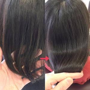 梅雨時期の悩み解決☆髪質改善