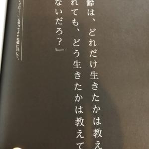 """""""☆結婚しなくても幸せになれるこの時代に・・・☆"""""""