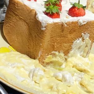 パンケーキ。