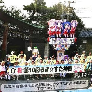 3580 【麺類色々382】らきすた!関東最古の大社と「るーぱんのみそボロネーゼ」・・鷲宮