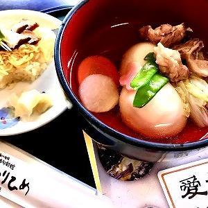 3581 【煎餅お餅29】東京で食べる「香川・愛媛のお雑煮」・・新橋